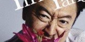 桑田佳祐,食道がん